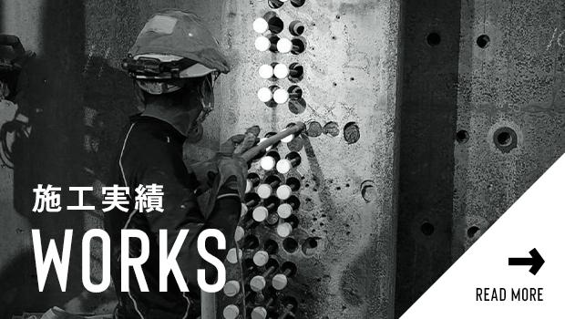 banner_works_harf